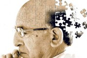 Хвороба Альцгеймера — що це за захворювання, перші ознаки та симптоми, діагностика та стадії
