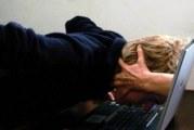 Яку небезпеку таїть у собі інтернет