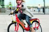 Як вибрати дитячий двоколісний велосипед