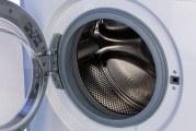 Як уникнути появи неприємного запаху в пральній машині