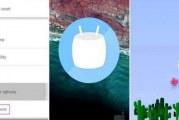 Як знайти приховану гру на планшеті або телефоні з ОС Android