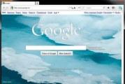 Порада 1: Як зробити google стартовою сторінкою