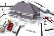 Визначення архітектури і архітектурного проектування