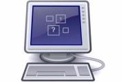 Як виявити наявність помилок на жорсткому диску засобами Windows