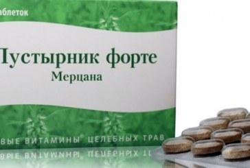 Пустирник в таблетках — інструкція із застосування, побічні дії і склад