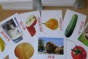 Картки Домана — як навчити читати найменших з відео