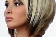 Стрижка «подвійне каре» на середні і довгі волосся: фото