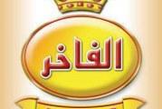 Тютюн Al Fakher: склад, кращі мікси, відгуки. Тютюн для кальяну