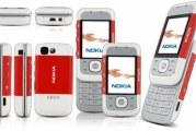 Телефон Nokia 5300 XpressMusic: опис, характеристики, відгуки