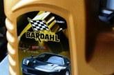 «Бардаль» (олія): відгуки та тести