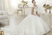 Де придбати весільну сукню
