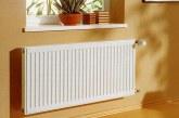 Выбираем стальные радиаторы отопления