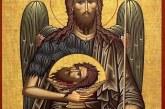 Яке церковне свято 7 липня? Історія свята, забобони і звичаї