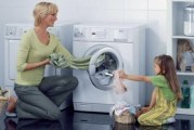 Як очистити пральну машину-автомат від накипу