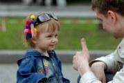 Як заохочувати дитину