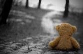 Як перестати відчувати себе нещасним