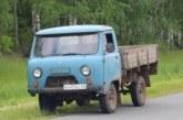 УАЗ 33036 — повнопривідною конкурент «Газелі»