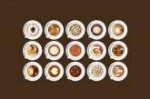 Какой кофе используется в кофеварках и кофемашинах