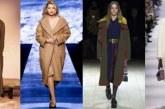 Топ-8 речей, які будуть модними восени 2017