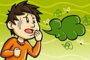 Як позбавитися від запаху цибулі з рота?