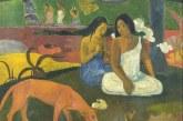 Художники-модерністи і їхні картини