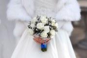 Твій ідеальний весільний букет
