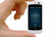 Який найменший телефон у світі?