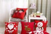 Як зробити новорічні декоративні подушки