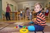 Психологія дітей: навіщо віддавати дитину в дитячий садок