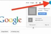 Як відновити обліковий запис «Гугл» на «Андроїд»?