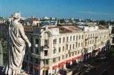 Цены на квартиры в Одессе в зависимости от района города