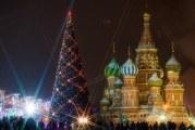 Заходи на Новий рік на Червоній площі