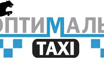 Лучший выбор такси в Киеве