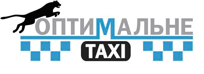 Такси оптимальне