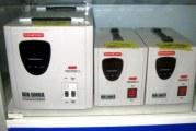 Стабілізатор напруги для газового котла: як вибрати