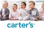 Качественная детская одежда Carters