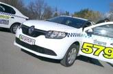 Услуга службы оптимальное такси (такси Борисполь)